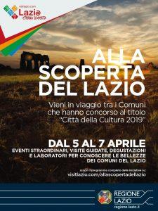 """Anche Fiumicino partecipa all'evento """"Alla scoperta del Lazio"""""""