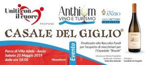 """""""ANTIUM, Vino e Turismo"""": La presentazione"""