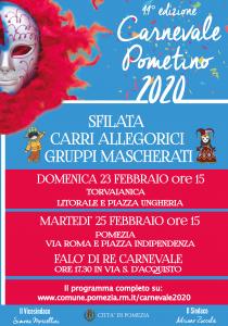 Pomezia, Febbraio mese d'amore e divertimento. Pomezia festeggia San Valentino e Carnevale
