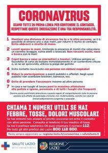 Pomezia, AggiornamentoCoronavirus: 4 casi confermati