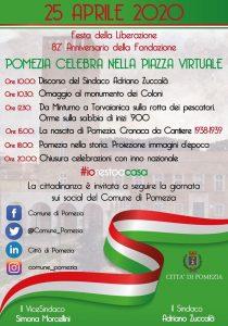 Pomeziafesteggia il 25 aprile a casa nella piazza virtuale: il programma